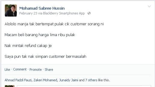 customer bermasalah