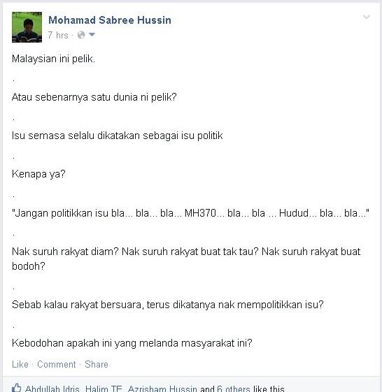 malaysian memang pelik