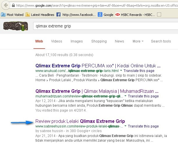 Qlimax_extreme_grip_review