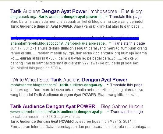 ayat power dalam marketing