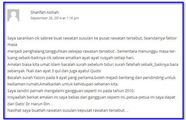 pandangan_pusat_perubatan_islam_alqayyum