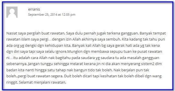 ulasan_pusat_rawatan_islam_alqayyum