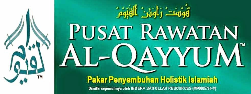 pusat_rawatan_alqayyum