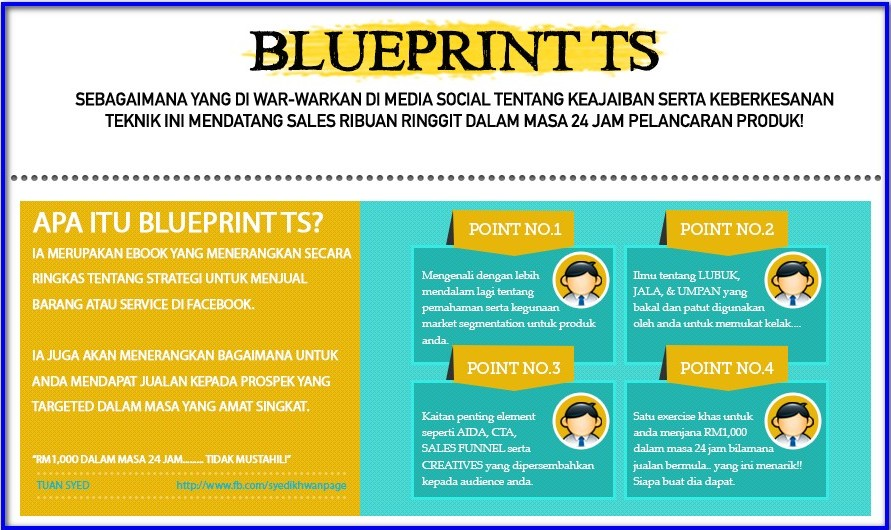 ebook_blueprintTS