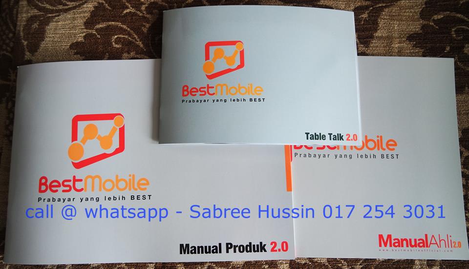 merchandise_best_mobile