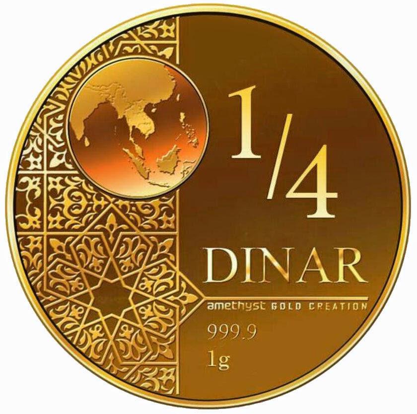 powergold_dinar_1_4
