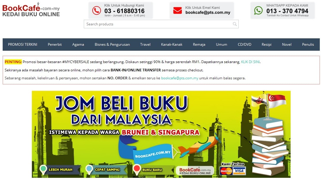 buat_duit_dengan_bookcafe