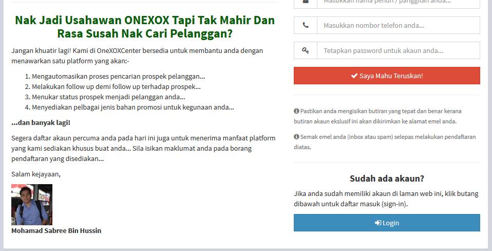 onexox_center