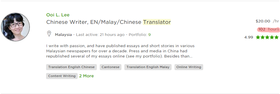 job_penterjemahan