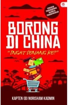 panduan_borong_dichina
