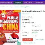 Panduan Memborong Di China