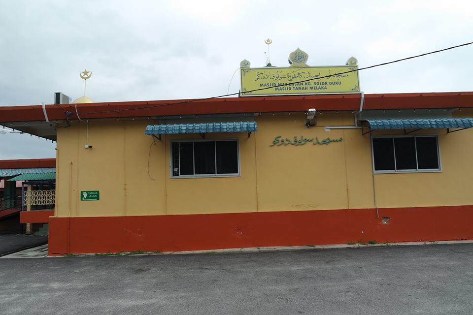 masjid-nur-ehsan