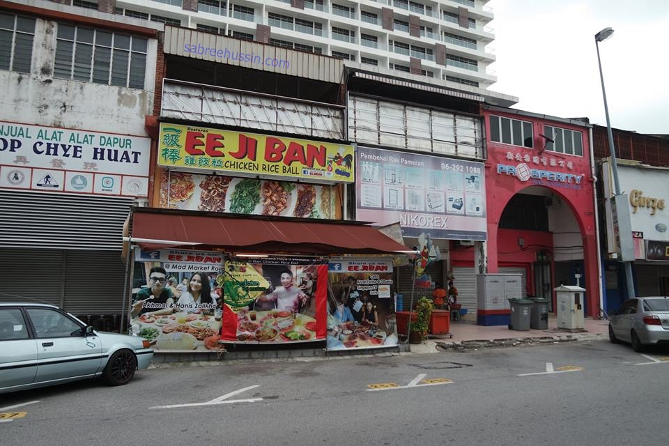 restoran-chicken-rice-ball-halal-melaka