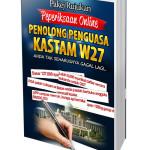 Promosi Panduan Peperiksaan Penolong Penguasa Kastam Gred W27