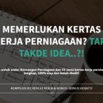 7 Idea untuk menjalankan kerja pemasaran bagi perniagaan kedai runcit
