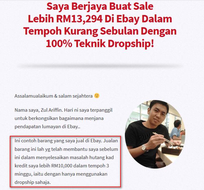 buat-bisnes-ebay