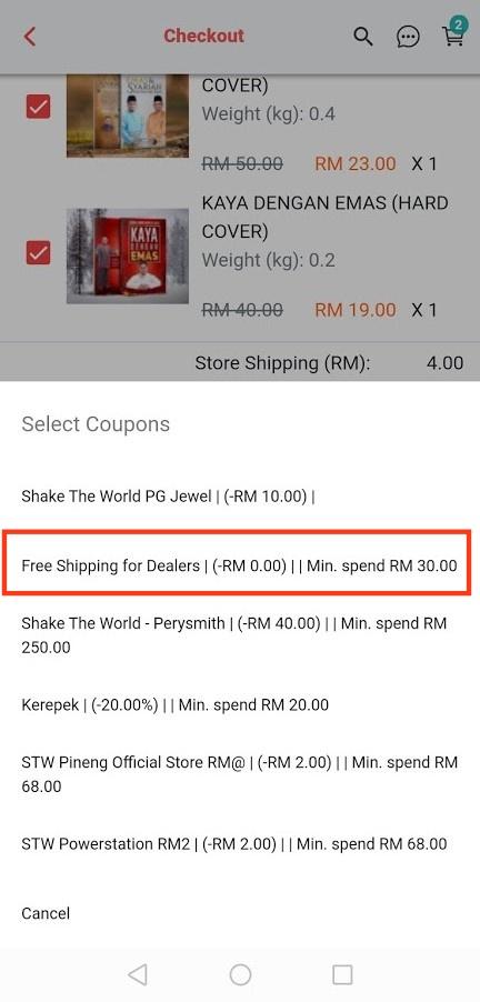 free-shipping-pgmall